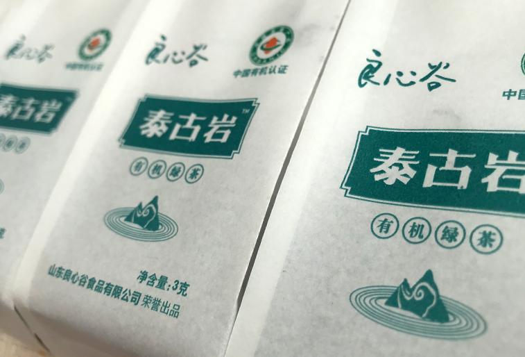 泰古岩绿茶